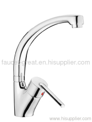 Single Handle Lever Kitchen Faucet WIth Great Quality