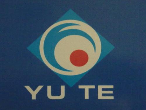 Ruian Yute Technology Co., Ltd