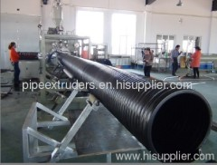 Drainage HDPE pipe production line