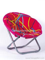 Legged Chair