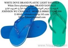 2012 fashion plain PVC/PE slippers flip flops