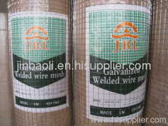 Iron Weld Wire Mesh