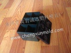 Plastic Car Battery Mould