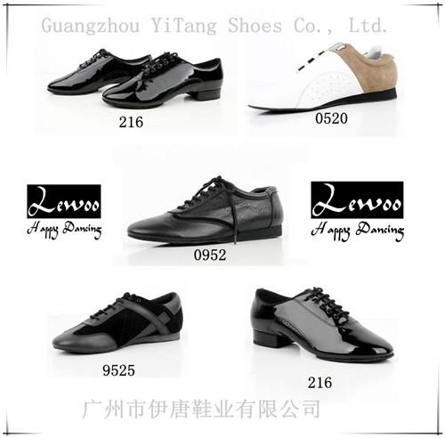 No Name Brand Dancing Shoes