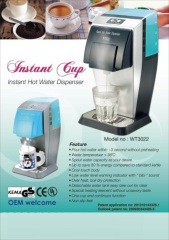 China Instant Hot Water Dispenser