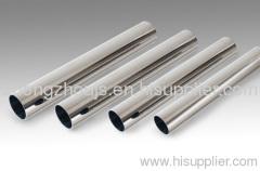 316Lstainless steel pipe(JXA028)