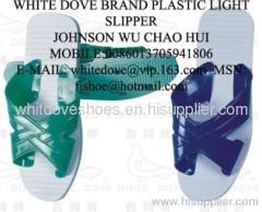 White Dove Slipper v-strap slippers X- strap slippers