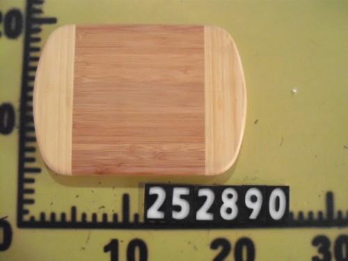 Unique Bamboo Cutting Board