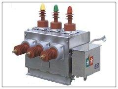 High performance 12kv high voltage outdoor vacuum circuit breaker