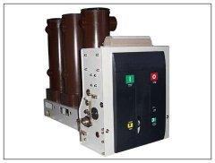 Hot sale high voltage indoor vacuum circuit breaker