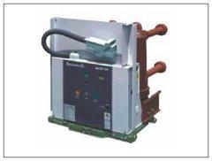 OEM factory 24kv solid seal type high voltage indoor vacuum circuit breaker