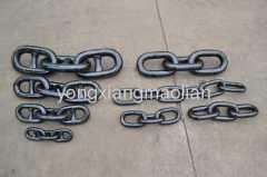 Marine anchor chain