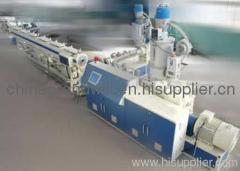 Highest quality Double Screw Extruder