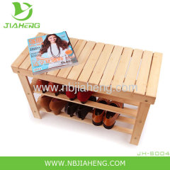 Stackable Bamboo Shoe Rack