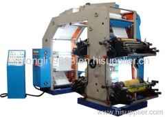 2011 RZGS Series Four-color High Speed Machinery Flexography Digital Photo Printing Machine