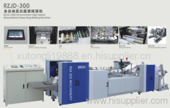 2011 RZJD 300 Automatic Pointed Bottom Food Paper