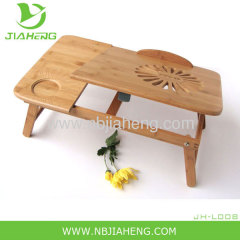 Bamboo Cooling Laptop Computer Desks
