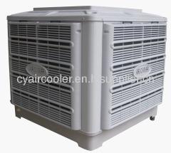 220V 50HZ single speed evaporative air cooler