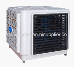 evaporative air cooler with the frequency converter and remote controller
