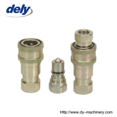 hydraulic quick couplings china
