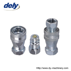 hydraulic couplings china supplier