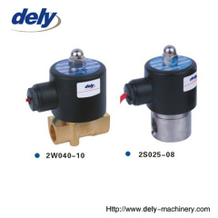 2W (UD) 2 way brass water solenoid valve (small aperture)