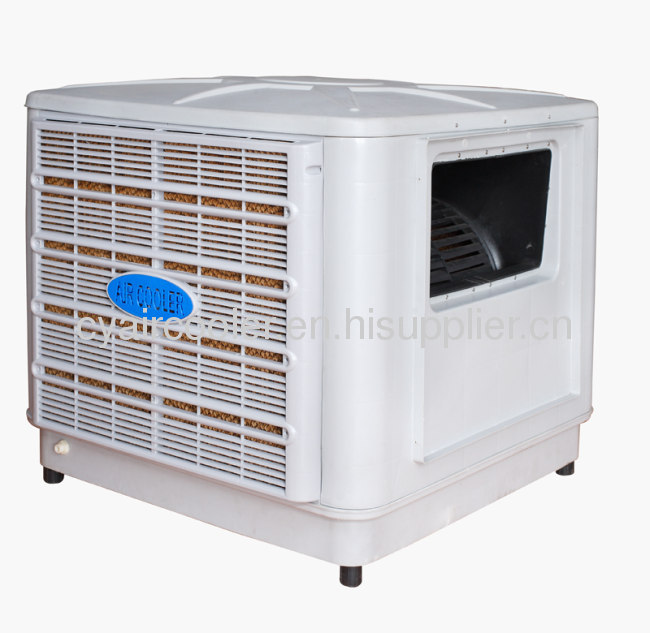 Industrial Cooling Duct : Duct evaporative air cooler products from china mainland