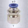 Bulkhead female straight one touch tube fittings