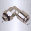 Male elbow brass Pneumatic fittings