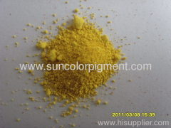 Pigment Yellow 154(P.Y.154) - Sunfast Yellow 71154