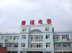Anhui Safe Imp. & Exp. Co., Ltd.