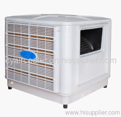 industrial air cooling