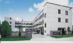 Integrity Technical Products (Ningbo)Co., Ltd.