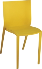 PP Stackable Chair