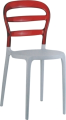 PC seat back PP base Stackable Chair