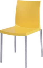 simple stackable dining Chair
