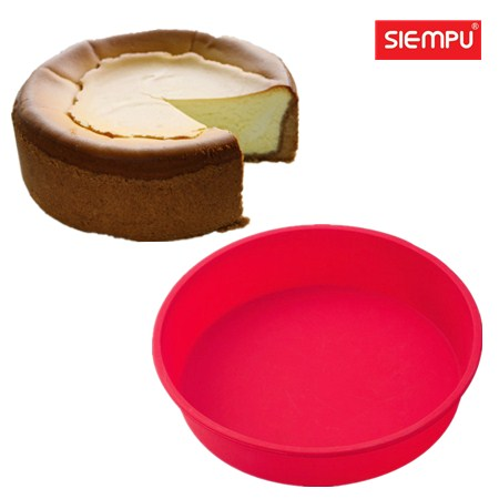 Silicone Round Cake Mould Pan (SP-SB045)