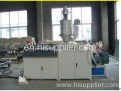 extruder for plastic extrusion