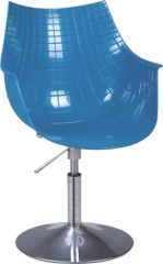 Gas Lift ABS Chair