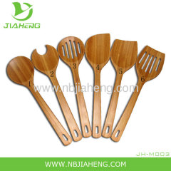 Chinese Natural Burnished Bamboo Wooden Rice Spoon