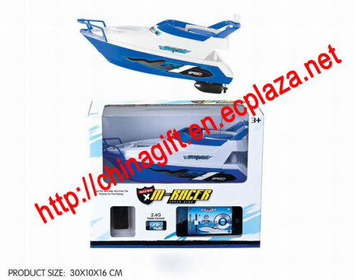 2.4G Iphone Radio Control Boat -M Racer 2