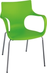 Leisure PP Armchair with Steel Base