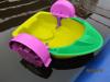 2014 new kiddy mini paddle boats