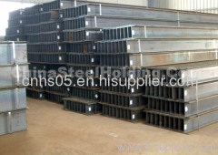 H beam H-shape steel hot-rolled H section steel