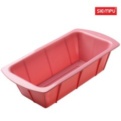 Silicone Loaf Pan (SP-SB084)