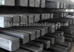 Steel Billet (Square steel)
