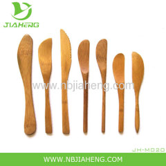 Bamboo Studio Reusable Bamboo Spoon