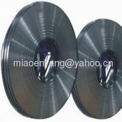 Bimetal strip hacksaw blade steel strip