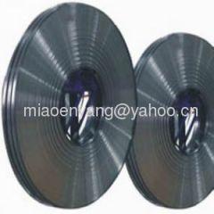 Bimetal strip hacksaw blade steel strip