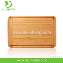 Solid Green Bamboo Cheese and Bread Board